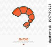 shrimp thin line icon. modern...   Shutterstock .eps vector #1047490123