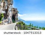 amalfi coast  mediterranean sea ... | Shutterstock . vector #1047513313