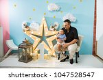hapiness and beatiful family | Shutterstock . vector #1047528547