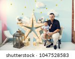hapiness and beatiful family | Shutterstock . vector #1047528583