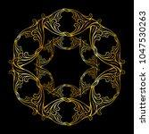 raster version. ornate pattern... | Shutterstock . vector #1047530263