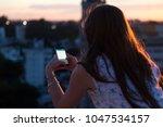 rosario  argentina   november 8 ... | Shutterstock . vector #1047534157
