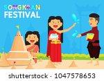 thailand songkran festival is... | Shutterstock .eps vector #1047578653