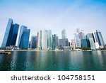 Singapore City - stock photo