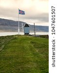 Windmill And Icelandic Flag In...