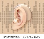 digital hearing aid behind the... | Shutterstock .eps vector #1047621697
