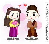 thai couple in the romantic... | Shutterstock .eps vector #1047694777