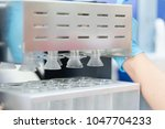 equipment for analyze  protein... | Shutterstock . vector #1047704233