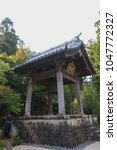 Small photo of Hamamatsu, Japan - November 4, 2017: Ryotanji temple is famous Rinzai temple has a history of 1,000 years, and is connected with the Ii family of the late Edo period.