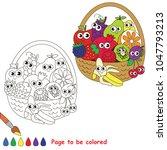 smiling alive fruit basket to... | Shutterstock .eps vector #1047793213