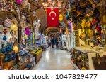 izmir  turkey   march 9  2018 ... | Shutterstock . vector #1047829477