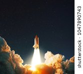 the space shuttle rockets... | Shutterstock . vector #1047890743
