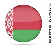 national flag of belarus. shiny ... | Shutterstock .eps vector #1047916873