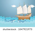barque dolphins on the  blue... | Shutterstock .eps vector #1047921973
