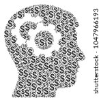 intellect gears composition of... | Shutterstock .eps vector #1047966193