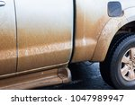 the mug and dust cover the car  ...   Shutterstock . vector #1047989947
