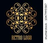 vintage ornamental logo... | Shutterstock .eps vector #1047995587