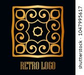 vintage ornamental logo... | Shutterstock .eps vector #1047995617