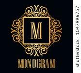 vintage ornamental logo... | Shutterstock .eps vector #1047996757