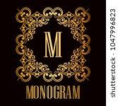 vintage ornamental logo... | Shutterstock .eps vector #1047996823