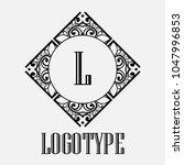 vintage ornamental logo... | Shutterstock .eps vector #1047996853