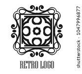 vintage ornamental logo... | Shutterstock .eps vector #1047996877