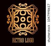 vintage ornamental logo... | Shutterstock .eps vector #1047998617