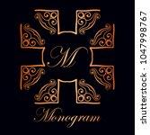 vintage ornamental logo... | Shutterstock .eps vector #1047998767