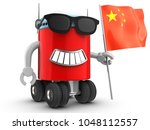 3d illustration of robot with... | Shutterstock . vector #1048112557