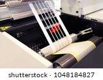 close up shot of labels... | Shutterstock . vector #1048184827