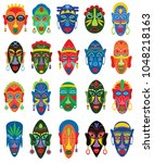 tribal mask vector african face ... | Shutterstock .eps vector #1048218163