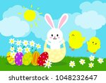 easter bunny in the basket and... | Shutterstock .eps vector #1048232647