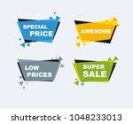 super sale and discounts set of ... | Shutterstock .eps vector #1048233013