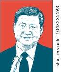 xi jinping a chinese politician.... | Shutterstock .eps vector #1048235593