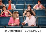 loud couple talking with... | Shutterstock . vector #104824727