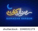 Neon Sign Ramadan Kareem With...