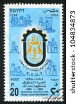 egypt   circa 1998  a stamp...   Shutterstock . vector #104834873