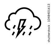 rain vector line icon