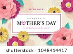 mother's day greeting card... | Shutterstock .eps vector #1048414417