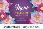 mother's day greeting card... | Shutterstock .eps vector #1048414423