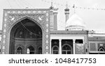 blur in iran  and old antique... | Shutterstock . vector #1048417753