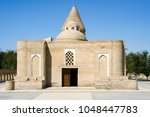 bukhara is one of the cities of ... | Shutterstock . vector #1048447783