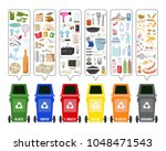 set of colorful garbage cans...   Shutterstock .eps vector #1048471543