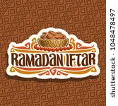 vector logo for ramadan iftar... | Shutterstock .eps vector #1048478497