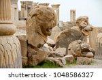 persepolis  shiraz  iran | Shutterstock . vector #1048586327
