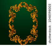 classical baroque vector of... | Shutterstock .eps vector #1048598003