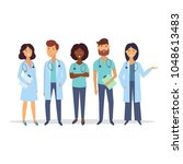 doctors. medical staff. medical ... | Shutterstock .eps vector #1048613483