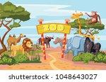 zoo entrance gates cartoon... | Shutterstock .eps vector #1048643027