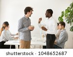 friendly multiracial young...   Shutterstock . vector #1048652687