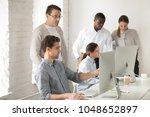 mentor consulting intern... | Shutterstock . vector #1048652897